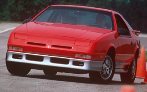 1990 dodge daytona 2dr hatchback es fq oem 1 500