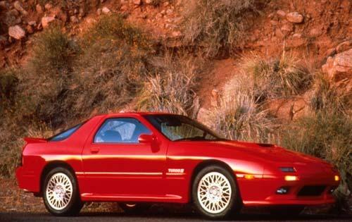 1990 mazda rx 7 2dr hatchback base fq oem 1 500