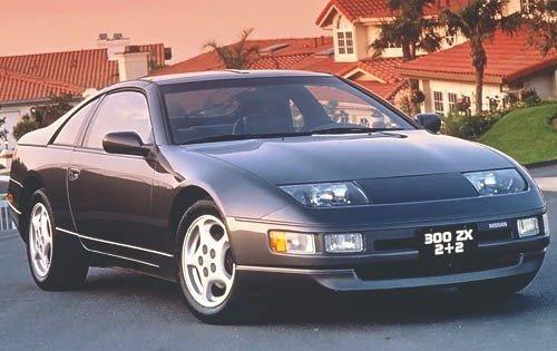 1990 nissan 300zx 2dr hatchback 2plus2 fq oem 1 500