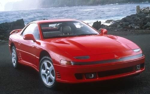 1991 mitsubishi 3000gt 2dr hatchback vr 4 fq oem 1 500