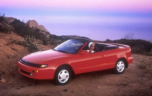 1991 toyota celica convertible gt fq oem 1 500