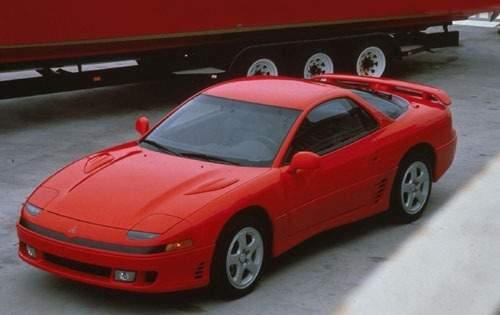 1992 mitsubishi 3000gt 2dr hatchback vr 4 fq oem 1 500