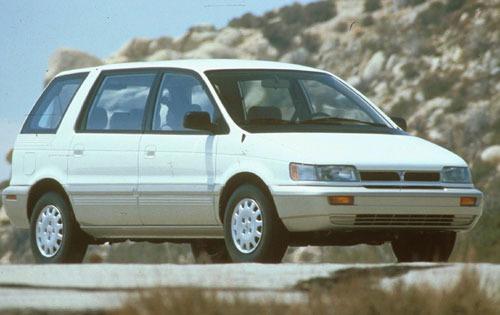 1992 mitsubishi expo 4dr hatchback sp fq oem 1 500