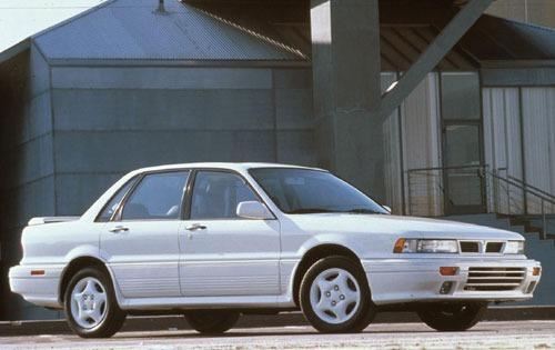 1992 mitsubishi galant sedan vr 4 fq oem 1 500