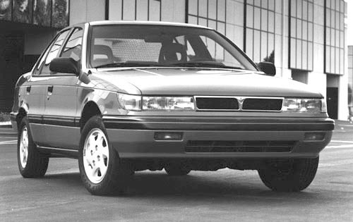1992 mitsubishi mirage sedan gs fq oem 1 500