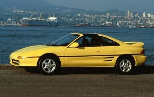 1992 toyota mr2 coupe base fq oem 1 500