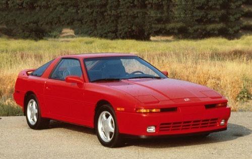 1992 toyota supra 2dr hatchback base fq oem 1 500
