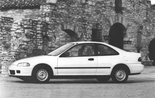 1993 honda civic coupe dx fq oem 1 500