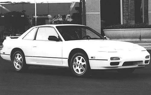 1993 nissan 240sx coupe se fq oem 1 500