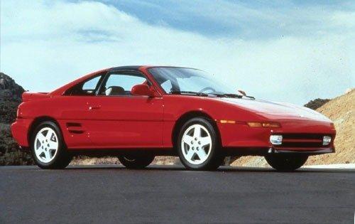 1993 toyota mr2 coupe base fq oem 1 500