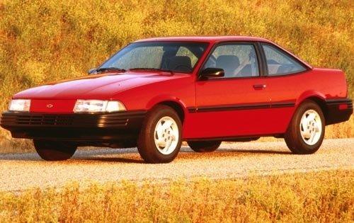 1994 chevrolet cavalier coupe vl fq oem 1 500