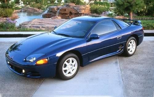1994 mitsubishi 3000gt 2dr hatchback sl fq oem 1 500