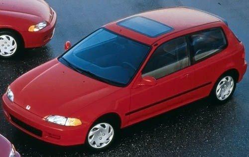 1995 honda civic 2dr hatchback si fq oem 1 500