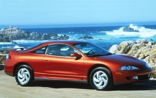 1995 mitsubishi eclipse 2dr hatchback gs t fq oem 1 500