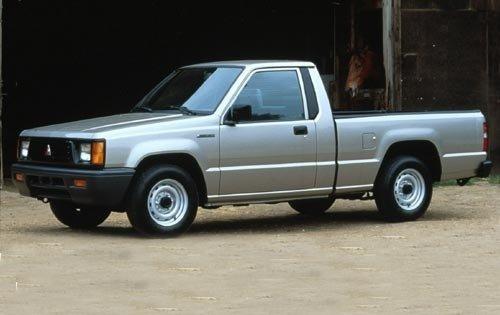 1995 mitsubishi mighty max pickup regular cab pickup base fq oem 1 500