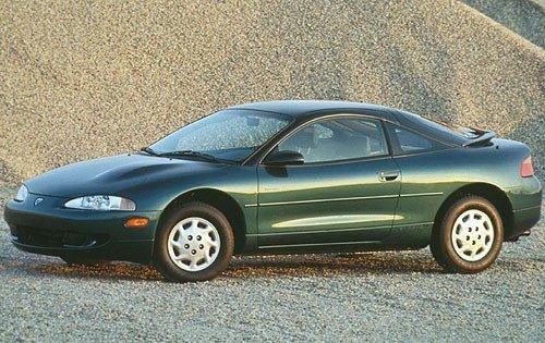 1996 eagle talon 2dr hatchback esi fq oem 1 500
