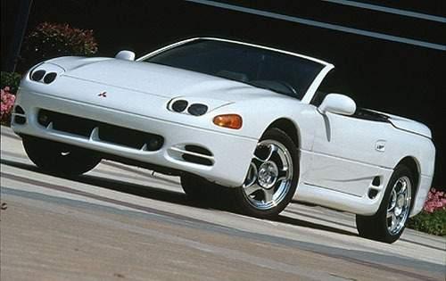 1996 mitsubishi 3000gt convertible spyder vr 4 fq oem 1 500