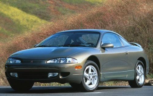 1996 mitsubishi eclipse 2dr hatchback gs fq oem 1 500