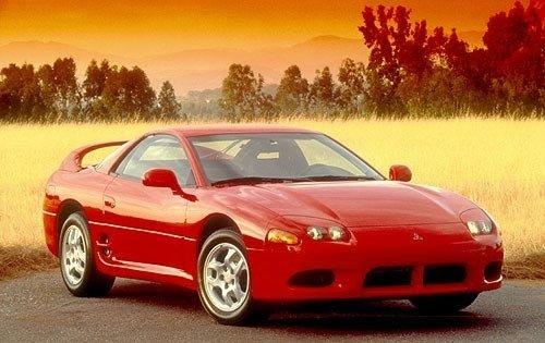 1997 mitsubishi 3000gt 2dr hatchback sl fq oem 1 500