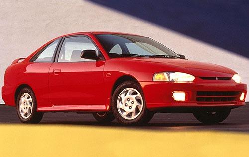 1997 mitsubishi mirage coupe ls fq oem 1 500