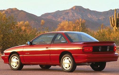 1997 oldsmobile achieva coupe sc rq oem 1 500