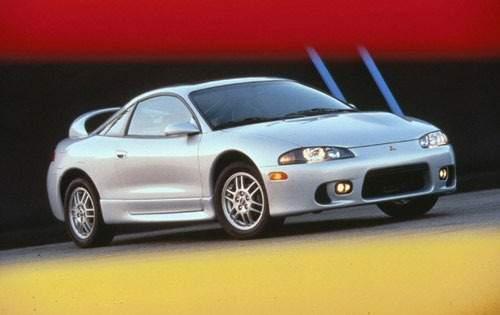 1998 mitsubishi eclipse 2dr hatchback gs fq oem 1 500