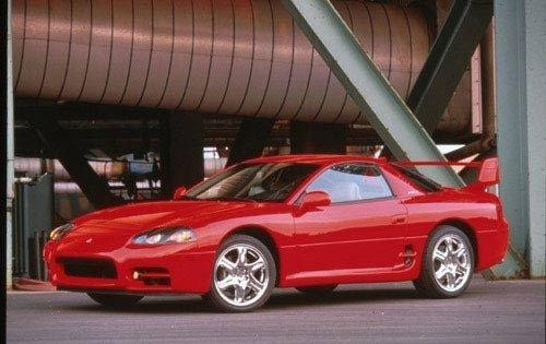 1999 mitsubishi 3000gt 2dr hatchback vr 4 fq oem 1 500