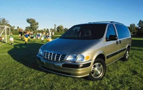 2000 chevrolet venture passenger minivan ls fq oem 1 500