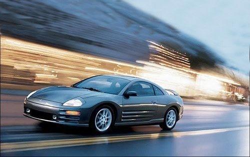 2002 mitsubishi eclipse 2dr hatchback gs fq oem 1 500
