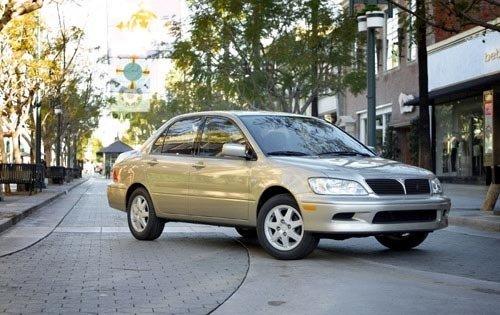 2002 mitsubishi lancer sedan ls fq oem 1 500