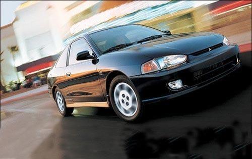 2002 mitsubishi mirage coupe de fq oem 1 500