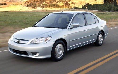 2004 honda civic sedan hybrid fq oem 1 500