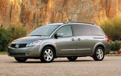 2004 nissan quest passenger minivan base fq oem 1 500