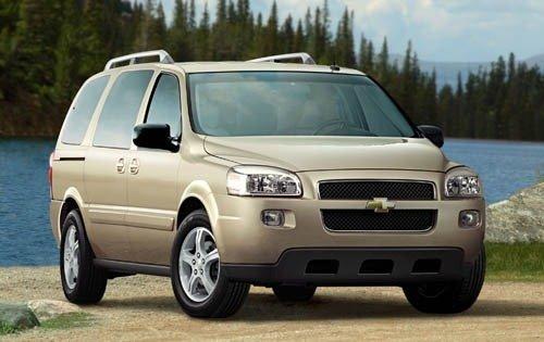 2006 chevrolet uplander passenger minivan lt fq oem 1 500