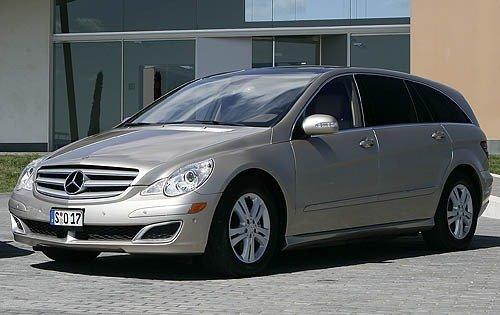 2006 mercedes benz r class wagon r500 fq oem 1 500