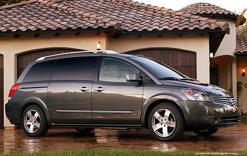 2007 nissan quest passenger minivan 35 sl fq oem 1 500