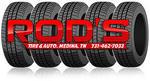 Logo rods